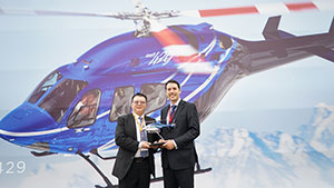 Bell 429 Gaining Traction for HEMS Missions in China