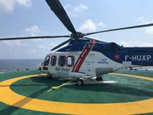 Bestfly Enters Rotary Market with Addition of Two Leonardo AW139 Helicopters in Partnership with Héli-Union